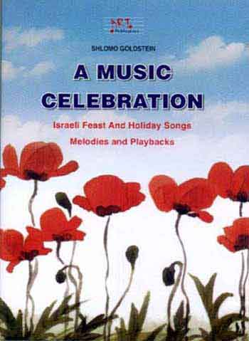 A Music Celebration-Song Book