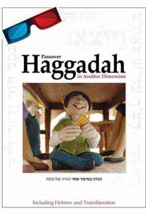 Haggadah Be'Meymad Acher