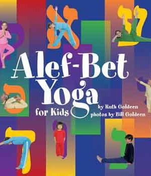 Alef bet Yoga for Kids