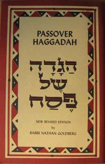 Hagadah Shel Pessach-8*11 Ktav