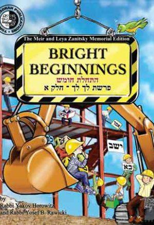 Bright Beginnings -Parashat Lech-Lecha Part A