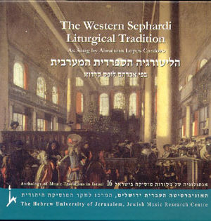 The Western Sephardi Liturgical Tradition