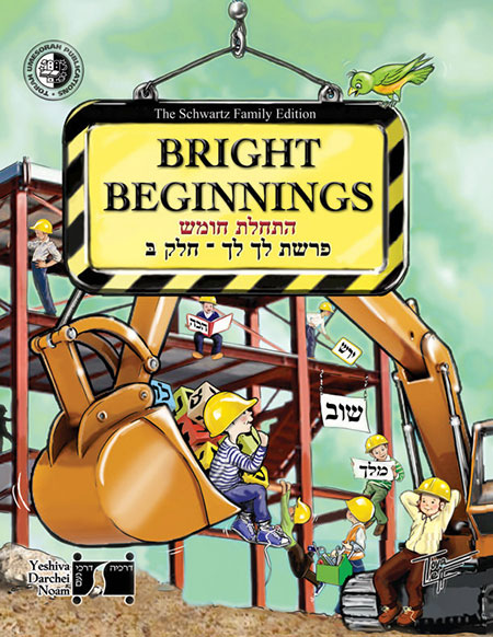 Bright Beginnings -Parashat Lech-Lecha Part B