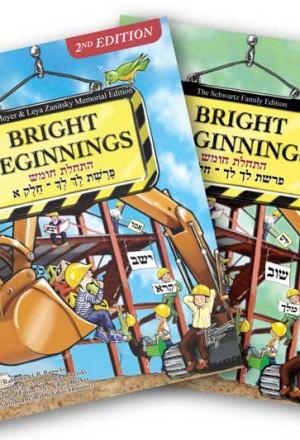 Bright Beginnings -Parashat Lech-Lecha Part A+B