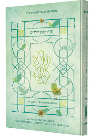 The Koren Children's Siddur-Edot Mizrah