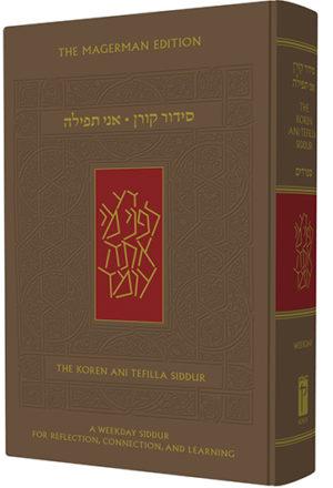 Ani Tefilla Siddur-Edot Mizrah