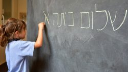 HEBREW TEXTBOOKS