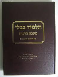 Gemara Brachot without Rif